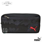 品牌筆袋-正版PUMA大容量迷彩收納袋-深藍-玄衣美舖