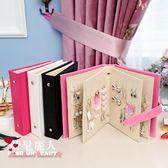 耳釘耳環收納書本 創意首飾品收納盒 便攜展示盒冊首飾盒 全店88折特惠