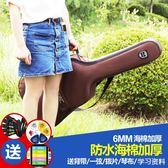 民謠古典吉他包加厚防潑水後背背琴包wy