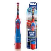 歐樂B Oral-B 汽車款電池式兒童電動牙刷 DB4510K