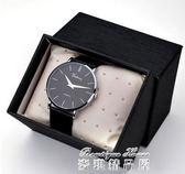 男生手錶男潮皮帶學生韓版簡約超薄時尚潮流休閒防水石英錶非機械  麥琪精品屋