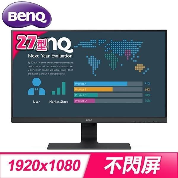 【南紡購物中心】BenQ 明基 BL2780 27型 IPS 2K不閃屏光智慧護眼螢幕