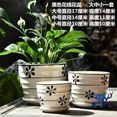 花盆陶瓷帶托盤簡約家用陽臺家用綠蘿多肉花盆【古怪舍】