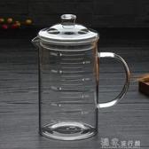 量杯加厚帶刻度的耐熱玻璃量杯可微波爐加熱帶把大容量牛杯1000毫『獨家』流行館
