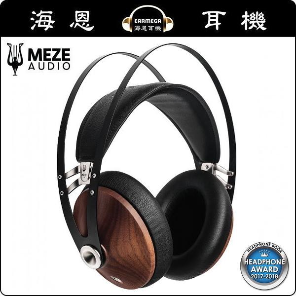 【海恩數位】 Meze Audio 99 Classics 耳罩式耳機 WALNUT SILVER 現貨 海恩總代理
