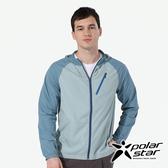 PolarStar 中性 休閒抗UV連帽外套『灰綠』 P20107 戶外 休閒 露營 防曬 透氣 吸濕 排汗 彈性 抗紫外線