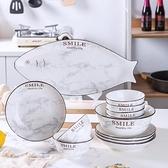 簡約歐式魚盤子家用長方形餐盤蒸魚盤子烤魚盤可微波【輕奢時代】