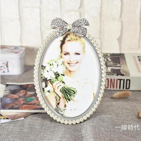 歐式相框擺台 6 7寸創意可愛個性橢圓形畫框婚紗影樓照片框洗照片【八折搶購】