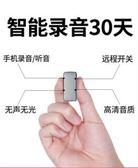 SINLIHE 320s錄音筆專業高清小型紐扣超長無線內錄器手機wifi遠程控制 NMS小明同學