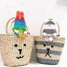 宇宙人 竹籐編織 手提包 手提袋 OTONA craftholic 日本正版 該該貝比日本精品 ☆