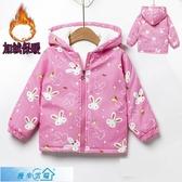 女童外套 女童外套春秋2020新款加絨加厚小童開衫秋裝兒童寶寶夾克薄款上衣 漫步雲端