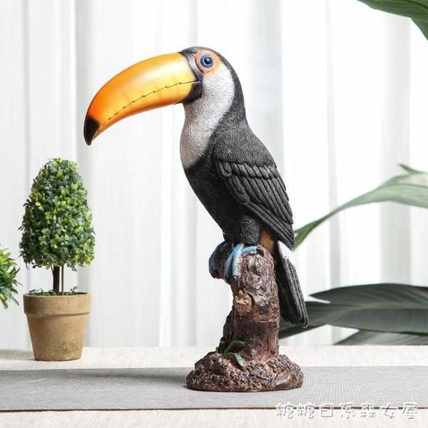 仿真鳥-美式創意大嘴鳥擺件仿真小動物客廳電視柜家居擺設北歐酒柜裝飾品 喵喵物語