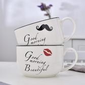 情侶杯子一對陶瓷杯有蓋大容量馬克杯牛奶杯