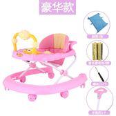 嬰兒童學步車6/7-18個月寶寶防側翻多功能帶音樂手推可折疊學行車HD
