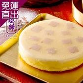 阿聰師 特濃芋頭重乳酪6吋(350g)(葷食) E04800046【免運直出】