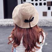 漁夫帽帽子夏天漁夫帽女正韓休閒潮百搭防曬遮陽帽出游大沿沙灘帽太陽帽(好康618)