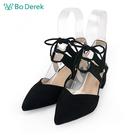 【Bo Derek 】V口綁帶絨布低跟鞋...