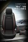 汽車坐墊 汽車坐墊四季通用全包圍座套2020新款皮座椅套冬季小車19全包座墊 【618特惠】