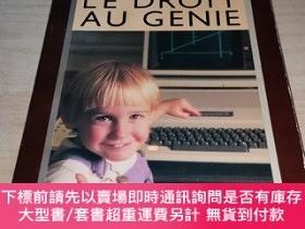 二手書博民逛書店Enfants,罕見le droit au génie - une école de parentsY2114