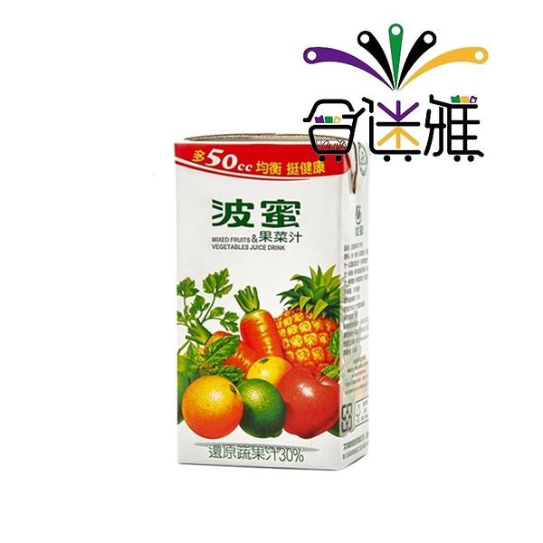 【免運直送】波蜜果菜汁300ml-(24入/箱)*3箱【合迷雅好物超級商城】