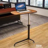 講台演講台可移動講台桌發言台教師培訓講桌簡約站立式升降辦公桌YYS      易家樂