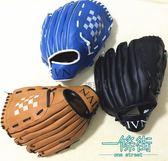 棒球手套壘球手套內野投手兒童少年成人男女親子加厚左右手【一條街】