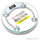 電子秤可充電稱重電子稱體重秤家用成人精準人體秤稱測體重計女 igo蘿莉小腳丫