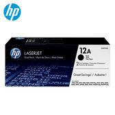 HP Q2612A 黑色超精細碳粉匣 【滿5千送陶板屋餐券乙張】