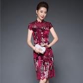 中大尺碼洋裝 媽媽禮服網紗刺繡改良旗袍短袖連身裙 M-4XL #ybk8030❤卡樂❤
