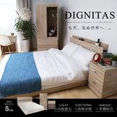 雙人床組 DIGNITAS狄尼塔斯梧桐色5尺雙人房間組/5件式(床頭+床底+床墊+衣櫃+2尺書桌)/H&D 東稻家居