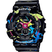 【僾瑪精品】CASIO Baby-G 潑墨塗鴉個性街頭雙顯錶 BA-120SPL-1A