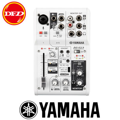YAMAHA 山葉 AG03 USB音訊介面的多功能3頻道混音機 公司貨