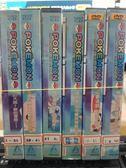 挖寶二手片-U00-559-正版VCD+DVD【神奇寶貝超世代 第1-141話 如圖】-套裝動畫