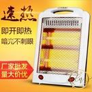 電暖器 取暖器電暖器浴室辦公室烤火爐節能取暖機家用小型迷你立式-凡屋