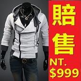連帽外套 男夾克-運動風造型有型必買美式休閒3色58m56【巴黎精品】