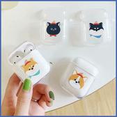 蘋果 AirPods 保護套 柴犬 Apple藍牙耳機盒保護套