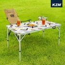 丹大戶外【KAZMI】KZM IMS兩段式折疊桌 K20T3U001 桌子│摺疊桌│野餐桌│露營桌