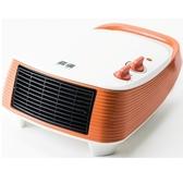 嘉儀 陶瓷電暖器 KEP-360 浴室/房間兩用