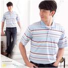 【大盤大】(P70671) 男 清倉特價 M 橫條紋短袖POLO衫 口袋快乾休閒 透氣寬鬆涼感 衣服 老公
