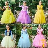 童裙兒童白雪公主裙女童連衣裙聖誕節舞會服裝【雲木雜貨】