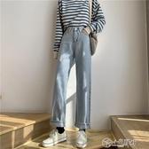 淺色牛仔褲女寬鬆高腰顯瘦顯高闊腿老爹2020新款學生直筒chic褲子 小城驛站