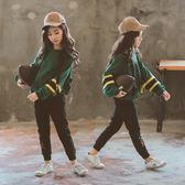 女童運動套裝加絨秋冬免運新款冬裝中大童洋氣兒童衛衣網紅兩件套