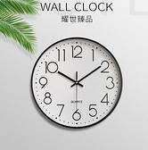 掛鐘 鐘表掛鐘客廳家用時尚掛表靜音北歐石英時鐘現代簡約表掛墻免打孔【快速出貨八折下殺】