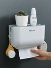 衛生紙盒衛生間紙巾廁紙置物架家用免打孔廁所防水抽紙卷紙筒『新佰數位屋』
