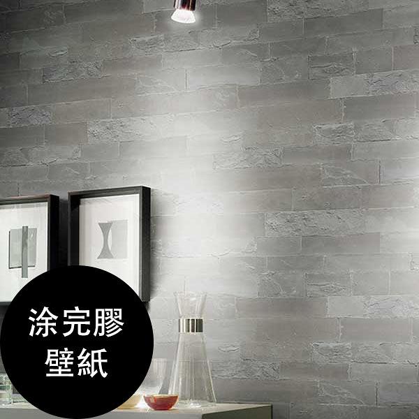 工業風水泥牆+磚紋 灰色牆 混凝土紋壁紙 SG-5968【塗完膠壁紙- 單品5m起訂】 SANGETSU