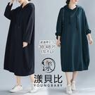 【YOUNGBABY中大碼】雙側口袋垂繩連帽織衣長洋裝.共2色