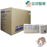 包大人成人紙尿褲 全功能型  M-L 20片x6包 /箱