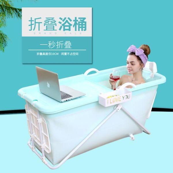 (雙12購物節)沐浴桶泡澡桶可折疊成人加厚泡澡桶塑料家用浴桶超大號兒童寶寶浴缸帶蓋浴盆