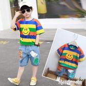 童裝男童夏裝套裝2020新款中大兒童洋氣寬鬆韓版男孩短袖兩件套潮