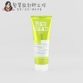 立坽『瞬間護髮』提碁公司貨 TIGI BED HEAD 摩登活力修護素200ml LH01